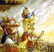 Bhagavad Gita 108 Important