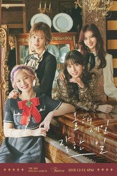 Read BDZ Repackage from the story TWICE Concept Photos by SnowFlakesShower (Park JoYee) with 93 reads. twice, sana, mina. Nayeon, Kpop Girl Groups, Korean Girl Groups, Kpop Girls, Twice Photoshoot, Photoshoot Images, Extended Play, Mbti Type, Twice Album