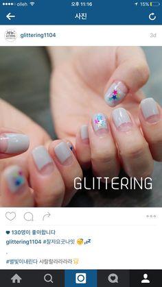 instagram nail  star