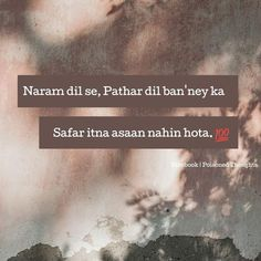 Best Mystery Books, Best Mysteries, Chai Quotes, True Quotes, Deep Quotes, Soul Poetry, Quotes About Hate, Broken Love, Gulzar Quotes