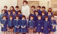 Πώς να βγαίνετε πάντα καλοί στις φωτογραφίες – διαφορετικό Greece Pictures, Greece Photography, Vintage Love, Vintage Pictures, Trendy Fashion, School Days, Nostalgia, The Past, Memories
