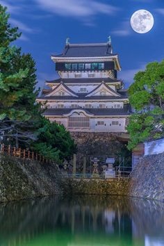 The Kokura Castle in Kitakyushu Japan. Here you relax with these backyard landscaping ideas and landscape design. Japanese Castle, Japanese Temple, Kyoto, Osaka, Places Around The World, Around The Worlds, Asian Architecture, Visit Japan, Kirchen