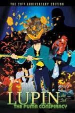 Rupan sansei Fûma ichizoku no inbô (1987) - Watch Online English Movies Free   Watch Latest English Movies