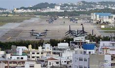الولايات المتحدة تعيد قطعة أرض في قاعدة أوكيناوا الجوية في اليابان: الولايات المتحدة تعيد قطعة أرض قاعدة أوكيناوا الجوية في اليابان