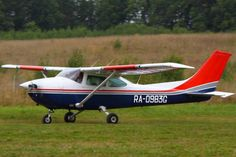 Buyplane.ru | Продажа самолетов и вертолетов из наличия и на заказ. Подбор авиатехники.