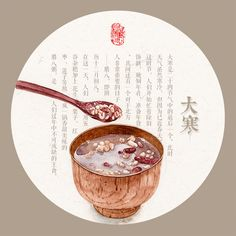 24节气之食趣系列——大寒-Jessie一颗豆子_插画,手绘,水彩,小清新,美食,24节气,民俗,大寒_涂鸦王国插画 Watercolor Food, Watercolor Sketch, Food Poster Design, Food Design, Food Illustrations, Illustration Art, Bread Shaping, China Food, Food Painting