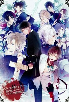Diabolik Lovers Wallpaper Anime Art Ayato Sakamaki Manga