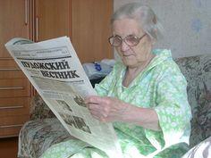 Я читаю без очков в 79 лет!