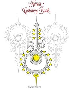 Henna Coloring Book By Grown Ups Amazon