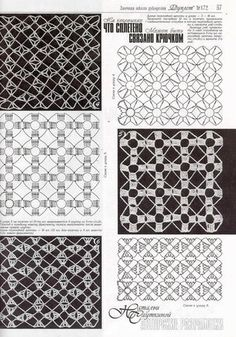 Crocheted motif no. Crochet Motifs, Crochet Diagram, Crochet Stitches Patterns, Crochet Chart, Crochet Designs, Crochet Lace, Stitch Patterns, Crochet Classes, Crochet Projects