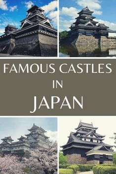 Japan has some of the best castles in the world and these are 6 Japanese castles that are some of the best to see with lots of samurai history. #Japan #castles #samurai Kumamoto Castle, Himeji Castle, Japan Guide, Japan Travel Guide, Wooden Castle, Castles To Visit, Osaka Castle, Japanese Castle, Black Castle