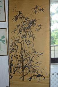 Kakemono Med Bambu