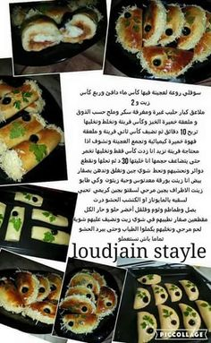 Algerian Recipes, Baking Recipes, Healthy Recipes, Arabian Food, Arabic Sweets, Indian Food Recipes, Ethnic Recipes, Ramadan Recipes, Tasty