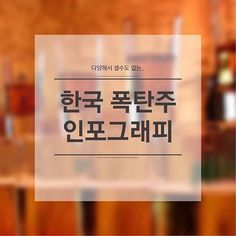 See more at http://www.badasskorean.com #쥐꼬리만큼 #learnkorean #ratstail #koreanslang #seoultips #badasskorean #TIK #서울 #seoul_korea