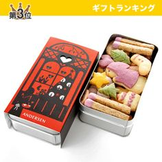Fairy Tale Cookie Series | The Dream of The Matches Selling Girl (from The Little Match Girl) | 童話クッキー マッチ売りの少女の夢