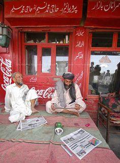 The News. Pakistan