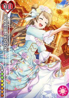La página definitiva para los jugadores de LoveLive! School Idol Festival Busca y añade tus cartas. Vota a la mejor idol.