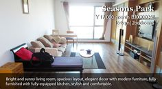 http://beijing.maxviewrealty.com/ Provides Beijing apartments & houses for rent, Maxview Realty a full range of real estate consulting services provider, helping expats living in Beijing.