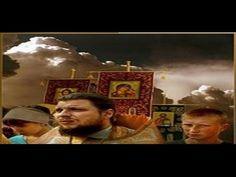 История Отступления - Культ Православия