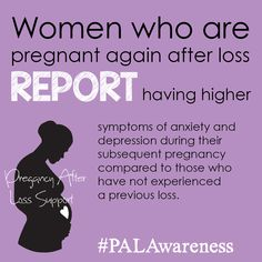 March is Pregnancy After Loss Month, hosted by PregnancyAfterLossSupport.com. #PALAwareness #PAL #PregnancyAfterLossSupport