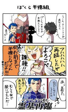 SAKAE&するば@インテ8/19:6号館Aニ29b (@2saKae5) さんの漫画   96作目   ツイコミ(仮) Type Moon, Manga, Comics, Anime, Color, Illustrations, Manga Anime, Colour, Manga Comics