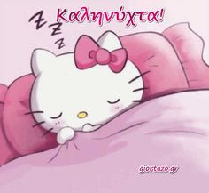 Hello Kitty Imagenes, Gods Love Quotes, Hello Kitty My Melody, Night Pictures, Good Night Sweet Dreams, Cute Cartoon Animals, Hello Kitty Wallpaper, Good Night Image, Print Wallpaper