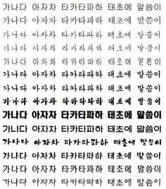 1970's korea font - Google 검색
