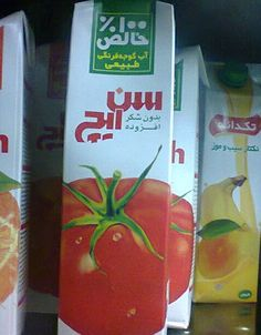 عکس /  آبمیوه  گوجه فرنگی