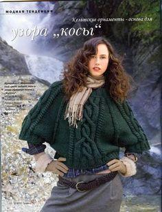 Verena 2008 free book