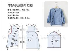 Como hacer una blusa con moldes para niñas