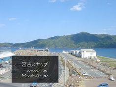 宮古スナップ2011.05.17-20 - 吉田仁 | ブクログのパブー