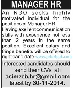 job opportunity in ngo for position of manager hr httpwwwjobs4pak - Php Mysql Jobs