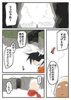 One Punch Man Manga, Saitama One Punch Man, Attack On Titan Funny, Anime Crossover, Anime Comics, Funny Memes, Funny Pins, Geek Stuff, Animation