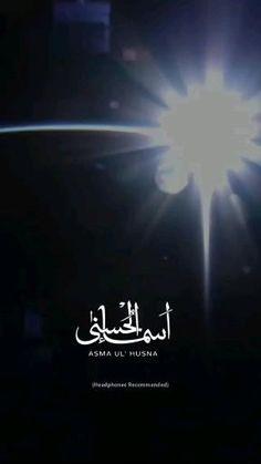 Beautiful Names Of Allah, Beautiful Islamic Quotes, Muslim Book, Islamic Status, Quran Surah, Quotes Deep Feelings, Islamic Videos, Quran Verses, Anime Scenery