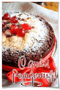 Скачать gif открытки: Вкусного дня рождения! из категории С днём рождения.