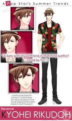 Kyohei Voltage Games, Voltage Inc, Shall We Date, Dating Sim, Aloha Shirt, Summer Trends, Matching Outfits, Manga Anime, Draw