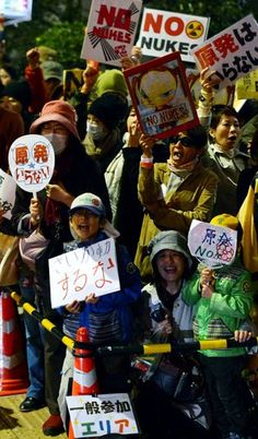 Anti-nuke activists mark 1st anniversary of weekly protests. Protesters call for an end to the use of nuclear power outside the prime ministers office in Tokyos Chiyoda Ward on March 29. (Soichiro Yamamoto)