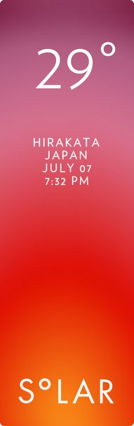 枚方市 weather has never been cooler. Solar for iOS.