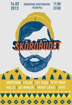 Skorobudet music festival poster design   Rhye, The Taiga, Petit Noir