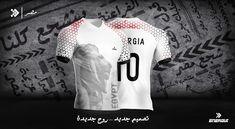 My Portfolio, Online Portfolio, Egypt, Behance, Photoshop, Branding, Gallery, Check, T Shirt
