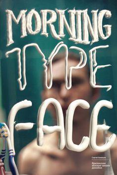 """Morning Typeface"" - Toothpaste Poster by Sergey Kanatyev, via Behance"
