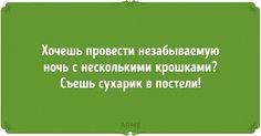 Главное в душе быть молодым. Обсуждение на LiveInternet - Российский Сервис Онлайн-Дневников