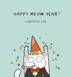 Lingvistov.com - #illustrations, #doodles, #joke, #humor, #cartoon, #cute, #funny, #comics, #greeting #cards, #joke, #drawing, #cats, #newyear, #newyear2018