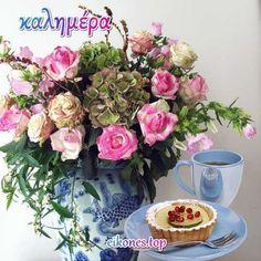 Εικόνες για Καλημέρα με Καφέ Αποκλειστικά στο Εικόνες Τοπ - eikones top Good Morning Good Night, Floral Wreath, Wreaths, Design, Decor, Floral Crown, Decoration, Door Wreaths