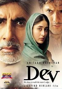 One of the best Indian movies I ever seen!