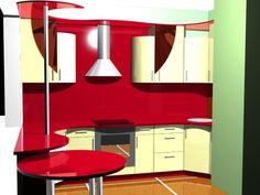 кухни с вент. коробом П44 Lighting, Design, Home Decor, Lights, Interior Design, Home Interiors, Lightning, Decoration Home