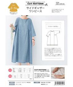 Image gallery – Page 652177589763209207 – Artofit Diy Clothing, Sewing Clothes, Dress Sewing Patterns, Clothing Patterns, Japanese Sewing, Fashion Sewing, Maxi Dress With Sleeves, Linen Dresses, Simple Dresses