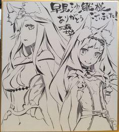 セブンスドラゴンⅢキャスト&スタッフ様への色紙 [19]