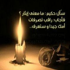 #احبك أمي