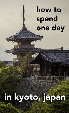 If you've just got one day in the Japanese city of Kyoto, it can be hard to know where to start. There are so many temples and shrines! Here's your guide to the best things to see in just one day.